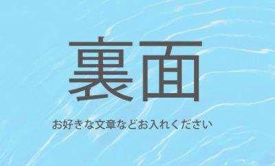 画像1: 名刺デザイン☆Photo〜Blue Sea☆