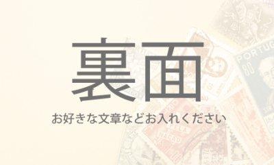 画像1: 名刺デザイン★Photo〜切手★