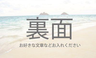 画像1: 名刺デザイン★Photo〜ビーチ★