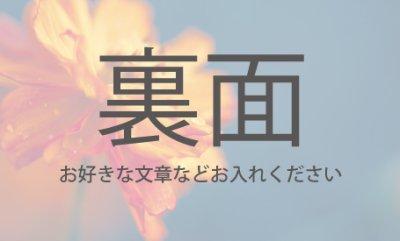 画像1: 名刺デザイン★Photo〜フラワー★