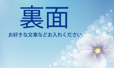 画像1: 名刺デザイン★フラワー〜フラワーシャワー★
