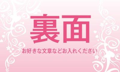 画像1: かわいい名刺シリーズ♡プリンセス〜ハート♡