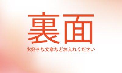 画像1: 名刺デザイン★フラワー〜C★