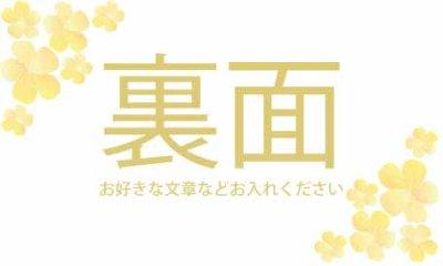 画像1: 名刺デザイン★フラワー〜お洒落☆紫陽花★