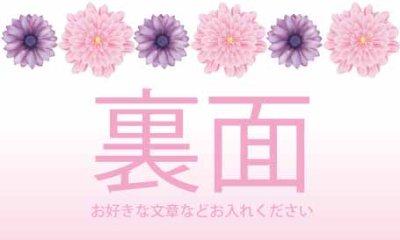 画像1: 名刺デザイン★フラワー〜幻想的なお花★