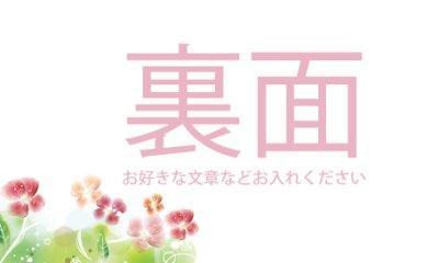 画像1: 名刺デザイン★プチフラワー★