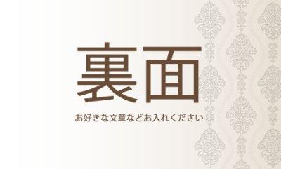画像1: 大人名刺★派手★ゴージャス〜D★
