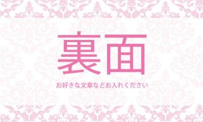 画像1: 大人名刺★派手★ゴージャス〜A★