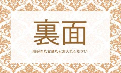 画像1: 大人名刺★派手★ゴージャス〜F★