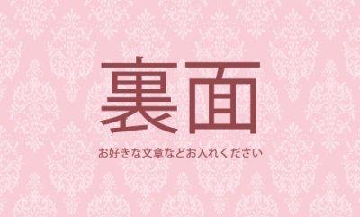 画像1: 大人名刺★派手★ゴージャス〜G★