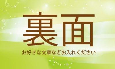 画像1: 名刺デザイン★フラワー〜A★