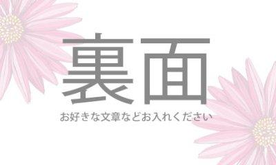 画像1: 名刺デザイン★シンプルフラワー★