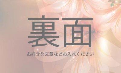 画像1: 名刺デザイン★ユリ〜ラグジュアリー★