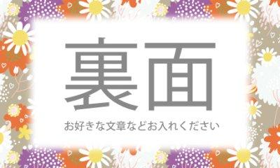 画像1: 名刺デザイン★フラワーデザイン〜レトロ風味★