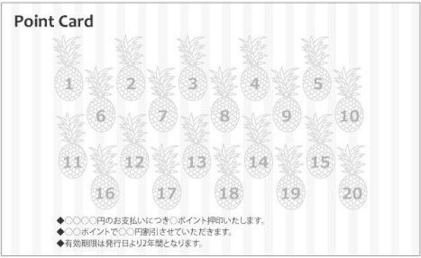 画像1: ポイントカード【2】 (1)