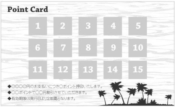 画像1: ポイントカード【13】 (1)