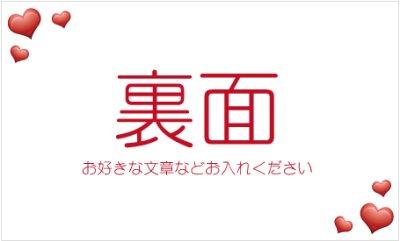 画像1: かわいい名刺シリーズ♡ハートプリンセス