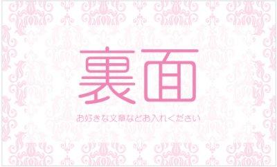 画像1: 大人名刺★派手★ゴージャス〜J★